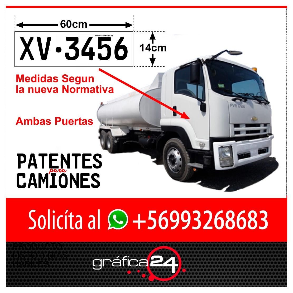 patentes-3