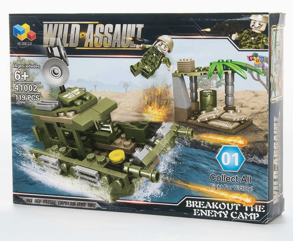 juguete tipo lego lancha militar